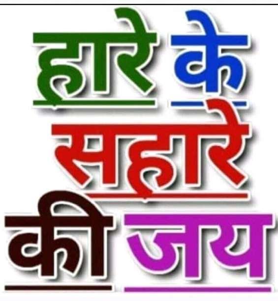 Kuch bhi service